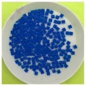 5 гр. Цветные клеевые квадратные стразы 2 х 2 мм. № 28