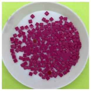 5 гр. Цветные клеевые квадратные стразы 2 х 2 мм. № 21
