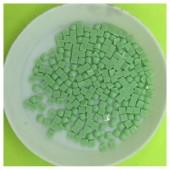 5 гр. Цветные клеевые квадратные стразы 2 х 2 мм. № 33