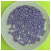 5 гр. Цветные клеевые квадратные стразы 2 х 2 мм. № 41