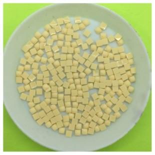 5 гр. Цветные клеевые квадратные стразы 2 х 2 мм.  № 8