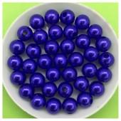 8 мм. 50 гр. Синий с перламутром цвет. Цветные бусинки № 9.   050