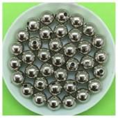 8 мм. 50 гр. Серебро цвет. Цветные бусинки № 11.   050