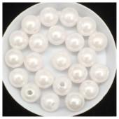 № 8. Белый цвет. Жемчужные бусинки. Пришивные 50 гр