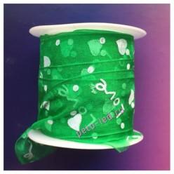 2 м. Зеленый цвет. Лента капроновая с сердечками 2.5 см