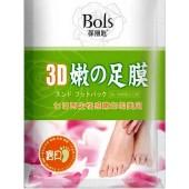 Японские носочки пилинг