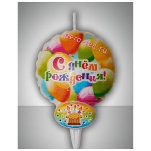 Свечи С днем рождения №7