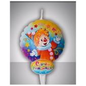 Клоун. Свечи С днем рождения №11