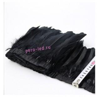 Черный цвет. Тесьма. Перья петуха на ленте 14-19 см.